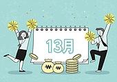 연말정산, 화이트칼라 (전문직), 국세청, 세금, 세금공제 (금융), 달력, 화폐 (금융아이템)