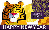 Happy new Year. New Year of the tiger. Vector illustration.