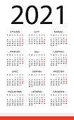 2021 Calendar - vector template graphic illustration - Poland version