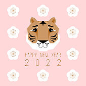 Happy new year. Holiday background. Happy New year. Chinese new year. Tiger, flower, frame. Tiger and cherry blossom. Flowers. Chinese, Japanese design. Chinese New year animal symbol for your design