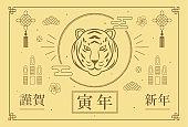 2022 new year card illustration