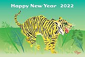 New Year's card illustration of the tiger in jungle of the Year of the Tiger.
