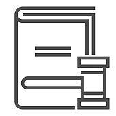 Amendment square line vector icon.