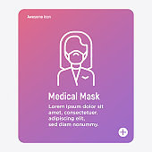 Employee in medical mask, protection from airborne disease, coronavirus, grippe. Thin line icon. Medical equipment. Modern vector illustration.
