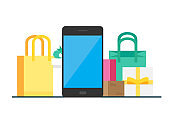 gift box online shopping store, business commercial internet marketing