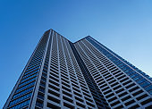 Tokyo Real Estate Building Apartment City Japan Stock Photo Stock Images Stock Pictures