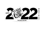Happy new year 2022 year tiger black and white line drawing is in numbers 2022 for poster, brochure, banner, invitation card vector illustration isolated on white background.