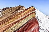 Vinicunca, Cusco Region, Peru. Rainbow mountains.