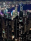 Hong Kong, officially the Hong Kong Special Administrative Region of the People's Republic of China (HKSAR), is a metropolitan area and special administrative region of the People's Republic of China.