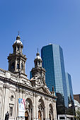 Metropolitan Cathedral of Santiago in Chile