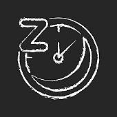 Regularity chalk white icon on black background