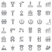 Ranking And Achievement Icons. Gray Flat Design. Vector Illustration.