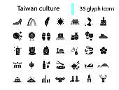 Taiwanese style culture glyph icons set. Asian attractions. Oriental specialty of Taiwan. Isolated vector illustration