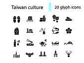 Taiwan glyph icons set. Taiwanese famous buildings. Buddha, pagoda and bridge. Isolated vector stock illustration