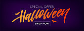 Happy Halloween Text Banner Lettering Holiday Special offer Shop Now