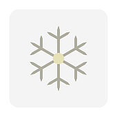 Snowflake vector icon, decorative object for card, gift, souvenir.