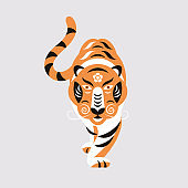Tiger illustration. Chinese Happy New Year 2022. Year of the Tiger. Greetings card. Chinese animal sign.
