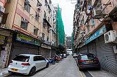 Ma Tau Kok 13 Streets in Ma Tau Kok, Kowloon City District, Hong Kong