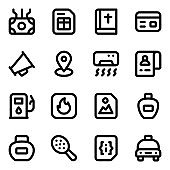 Set of Commercial Solid Icons