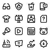 Unique Collection of Solid Icons