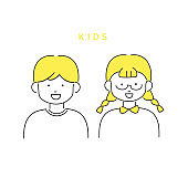 Illustration of smiling boys and girls