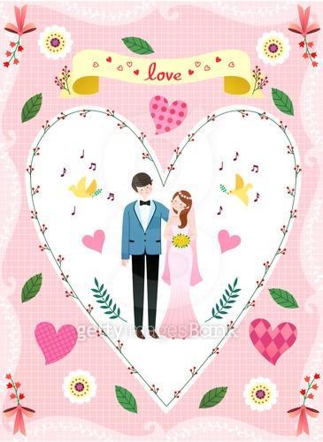 결혼하는날