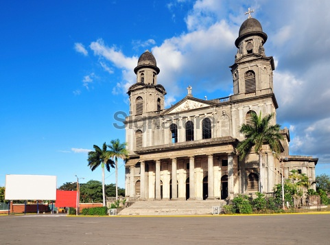 Managua, Nicaragua: Old Cathedral