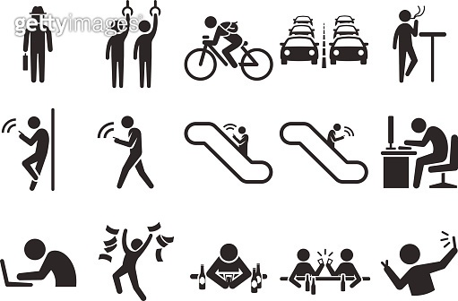 Stock Vector Illustration: City life icons