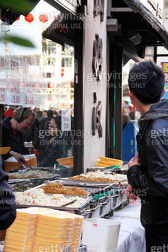 Chinese Street Food Seller in London