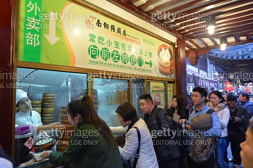 Shanghai - Chinese Dim sum dumplings food