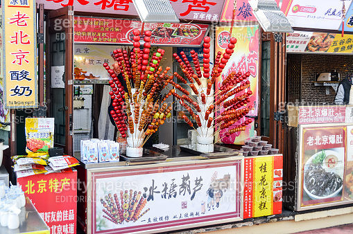 Beijing street food vendor offering traditional Chinese cuisine