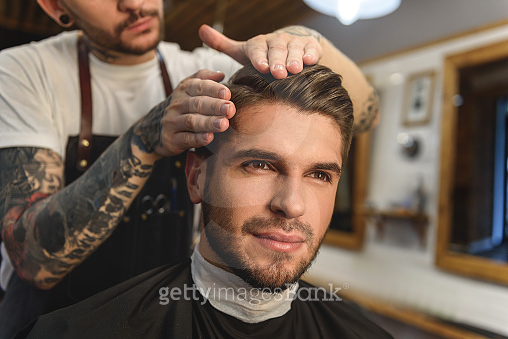 face of a happy client with new hairstyle