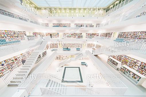 Stuttgart Modern Library Architecture Stadtbibliothek City Library