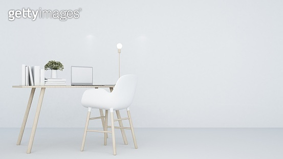 Relax space white background interior decoration - 3D Rendering