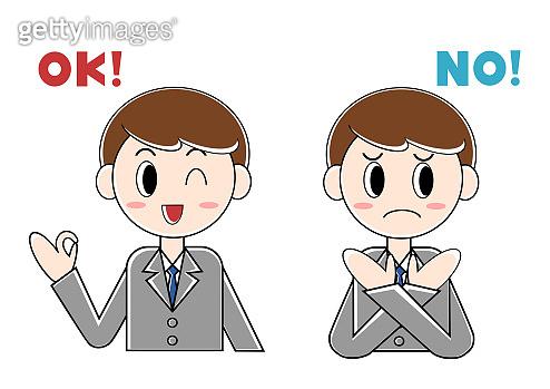 Illustration of businessman(O.K.,NO)