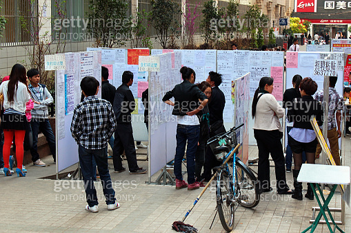 People looking for jobs in Kunming, China