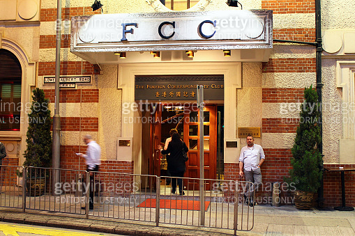 Foreign Correspondents' Club in Central district of Hong Kong.