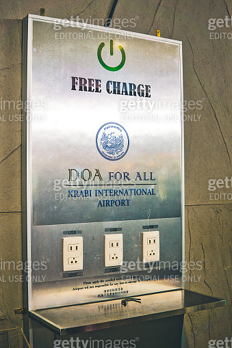 Free public charging station in international airport terminal