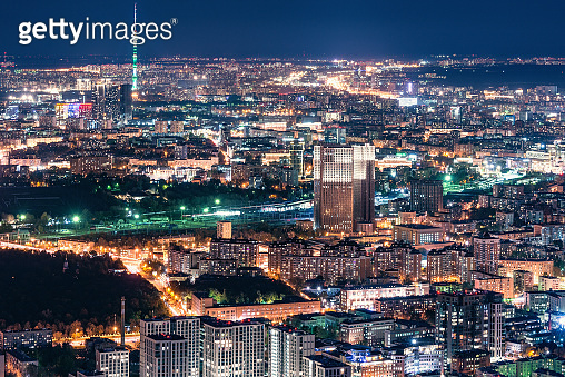 View of the night city streets. Moscow. Russia