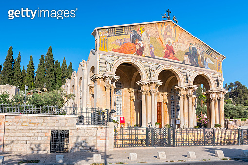The Church of All Nations, Mount of Olives, Jerusalem, Israel, Middle East.