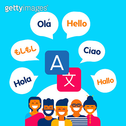 Diverse ethnic people group using translation app