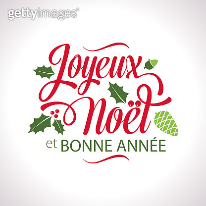 French Christmas Joyeux Noël Lettering Text