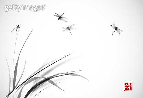 Dragonflies flying over the grass. Traditional oriental ink painting sumi-e, u-sin, go-hua. Hieroglyph - clarity.