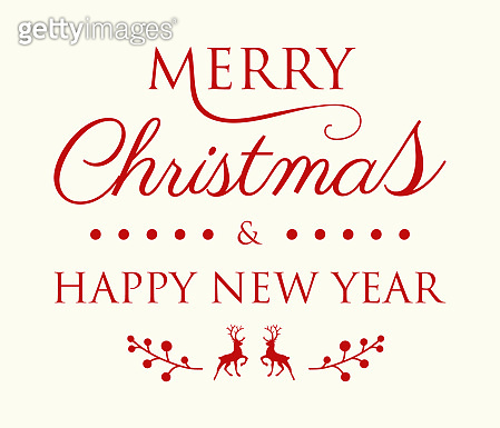Decorative Christmas text with ornaments. Vector.
