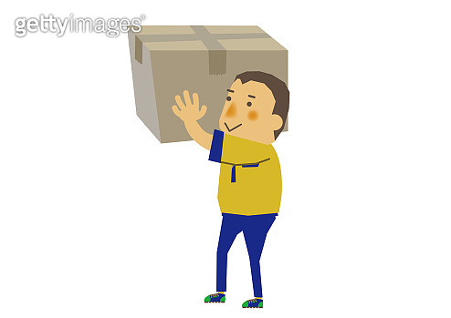 People's clip art. Pose of a person. Image of delivery. Illustration of the person who delivers. Image illustration of the courier. People of the shipping company.