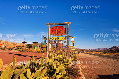 Fort Zion Gift Shop sign