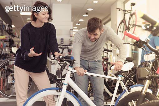 pair choosing sport bike