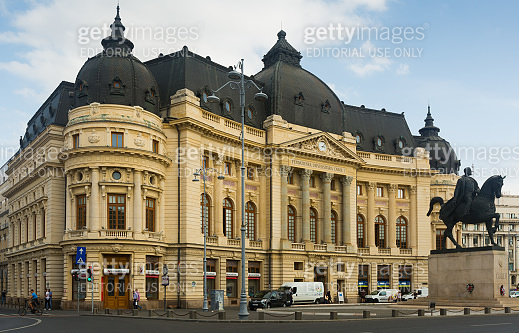Central University library in Bucharest