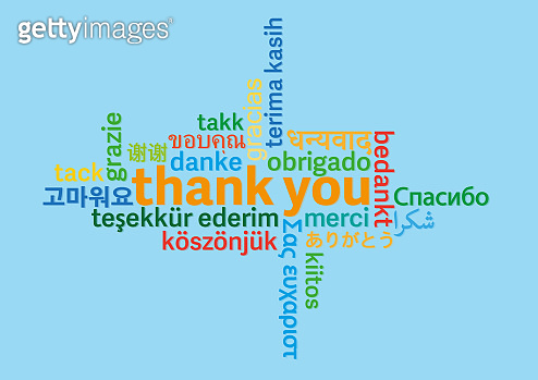 colorful thank you word cloud in different languages on light blue background