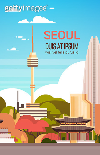 Seoul City View With Skyscrapers And Landmarks South Korea Symbols Modern Cityscape Banner With Copy Space